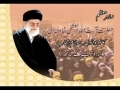 [URDU DUBBED] Rahber e Moazzim ka Naujawanon say Khitab