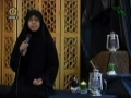Youths Program - Youths Mourning on Sahadat of Hazarat Fatima as - Farsi