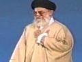 Short Tarana about Ayatullah Sayyed Ali Khamenei (H.A) - Urdu