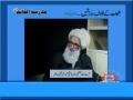[10]Tasahud me shahadat e salisa parhny ki raad per dalaeel - Syed Abid Hussain Zaidi - Urdu