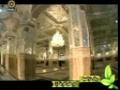 Shrine of Imam Raza as - Door of Hujjat - Mashad - Farsi