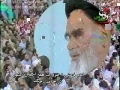 Beautiful song from Imam khomeini lovers - Iranian Fighters during War Imposed by Saddam - All Languages