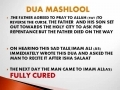 Dua Mashlool - Arabic with English Translation and Transliteration