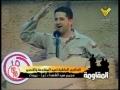 Mabrook Watanil Hurriyi-Hezbollah Concert Live 25May2010-By Firqat-il-Wilayah-Arabic
