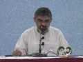 (Better Audio Quality) Role of US - Past, Present and Future - AMZ - Urdu