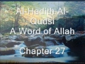 Al Hadith Al Qudsi Chapter 27 English