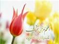 زيارت آل ياسين Ziyarat Aal-e-Yaseen - Arabic