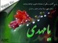 KAREEB HAY MAJAHIDOO ZAHOOR-E-SAHAB-E-ZAMAN-URDU