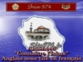 Anasheed know Islam - English sub French