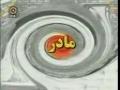 Kids Program - Kids Song on MOTHER - Farsi