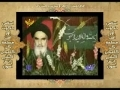 [02/37] Wasiat (Will) Imam Khomeini (r.a) by Topic - Preface - Urdu