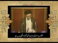 [04/37] Wasiat (Will) Imam Khomeini (r.a) by Topic - Urdu