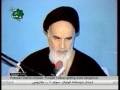 Khat-e-Imam Khomeini (ra) خطِ امام  Documentary - Episode 5 پیوند دین و سیاست -Farsi