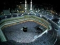 In Nilti Ya : Kalaam of Hazrat Imam Zainul Abidin a.s.( Reciting by Sayyedi Ayaz Mufti) - Urdu