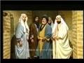 حجر بن عدي الكندي ع - أصحاب امام علي عليه السلام - Arabic