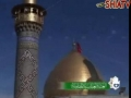 The Oppressed Hussain (a.s.) - UNIQUE & Heart Breaking Noha - Arabic and Persian