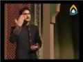 Hussain (a.s.) Hai - Manqabat - Urdu