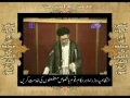 [24/37] Wasiat (Will) Imam Khomeini (r.a) by Topic - Urdu