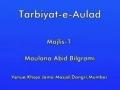 Tarbiyat-e-Aulad   Maulana Abid Bilgrami   Urdu-Majlis 1of 5