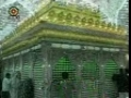 Imam Hadi un Naqi as - Documentary on his Shrine - Farsi