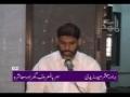 Amarbil Maaroof aur Moashra - Brother Mubashir Zaidi - Part 02 - Urdu