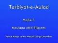 Tarbiyat-e-Aulad   Maulana Abid Bilgrami   Urdu-Majlis 5 of 5