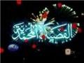 Qasidah Muhammadiyyah (SAWW) - Arabic
