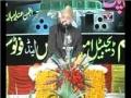 Mujh Pe Karam Hussain (a.s.) Ka Hai - Urdu