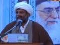 H.I. Raja Nasir at Bedari e Millat Convention - April 2010 - Urdu