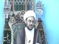 Can we tolerate the Imam? Speech by Maulana Hayder Shirazi - English