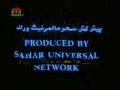 [22] Short Moral Stories for Children - Urdu