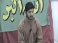 Wiladat of Imam Muhammad Taqi as - Qaseeda by Br Fakhar Zaidi - Momin Center 6-22-10 -URDU
