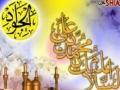 Imam Al-Jawad[a] Nasheed - Basim Karbalai - Arabic