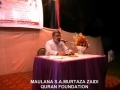 [Day 1] قرآن سے تمسک Quran say Tamassuk - Maulana Ali Murtaza Zaidi - Urdu