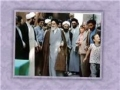 Roohullah Khomeini (r.a.) - Nasheed - Arabic