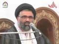 Inauguration of Hawza-e-Ilmiya Urwat-ul-Wuthqa Lhr-Ustad Syed Jawad Naqvi-Urdu