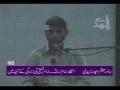 Intezar-e-Imam, Imam Khomenie.... - Brother Mubashir Zaidi - Part  02 - Urdu