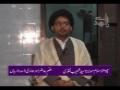 Asre Hazir Aur Hamari Zimedari - Maulana Shoaib Naqvi - Urdu