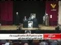 بيان إعلان رحيل آية الله محمد حسين فضل الله 2