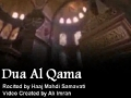 Dua Al Qama - Arabic sub English
