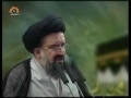 Friday Sermon - Ayatollah Ahmed Khatami - 9th July 2010 - Urdu