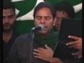 Uthay Kaisay - Bali Sakina Ka Lasha - Urdu Noha