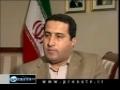 Press TV- Exclusive Interview with Shahram Amiri - Part 2 - English