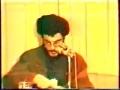 Walayat e Faqih by Sayyed Hassan Nasrallah - Part 12/12 - Arabic