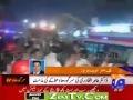 Bomber targets Imambargah in Sargodah Pakistan - 18Jul2010 - Urdu