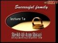 Successful Marriage - Moulana Azim Shirazi -  part 1 - Urdu