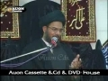[Must Watch] Rehbar Khamenie is the only Hope for Our time by Moulana Syed Aqeel ul Gharavi - Urdu