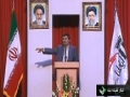President Ahmadinejad - Speech In Qazvin On Sistan-Baluchistan Bombings - July 2010 - Farsi