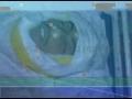 ***Disturbing Images*** Shaheed Hammad Martyred 26 June 13 Rajab halet e Roza - URDU