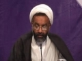 [DuaeMakarimulIkhlaq Lesson 42] - Quran o Hidayat e Insaani 4 - SRK - Urdu